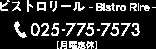 電話:0257757573